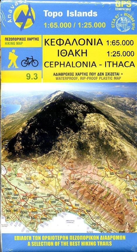 09.3 Kephalonia (Kefalonia, Kefallonia) 1:65.000 9789609412131  Anavasi Island Maps  Landkaarten en wegenkaarten Ionische Eilanden (Korfoe, Lefkas, etc.)