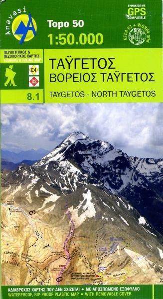 08.1  Taygetos 1:50.000 9789609412209  Anavasi Topo 50  Wandelkaarten Peloponnesos