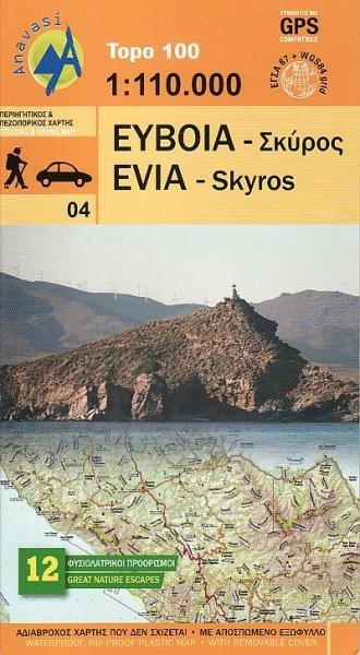 02.04  Evia, Skyros  1:110.000 9789609412261  Anavasi Topo 100  Landkaarten en wegenkaarten Midden en Noord-Griekenland, Athene