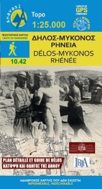 10.42 Delos-Mykonos-Rheneia 1:25.000 9789609412384  Anavasi Island Maps  Wandelkaarten Egeïsche Eilanden