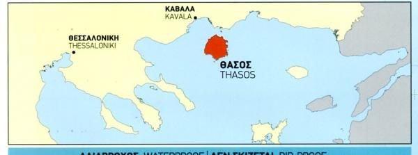 TM-323  Thasos 1:35.000 9789609456074  Terrain Maps Northern Aegean Islands  Landkaarten en wegenkaarten Egeïsche Eilanden