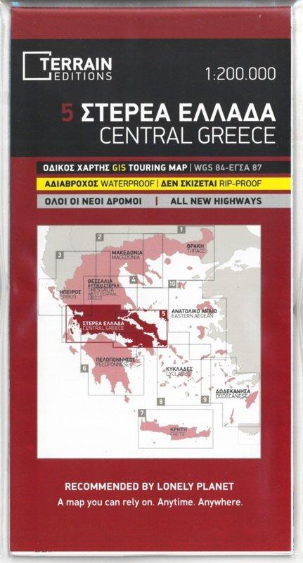 TM-1.5 Centraal Griekenland 1:200.000 9789609456272  Terrain Maps Griekenland 1:200.000  Landkaarten en wegenkaarten Midden en Noord-Griekenland, Athene