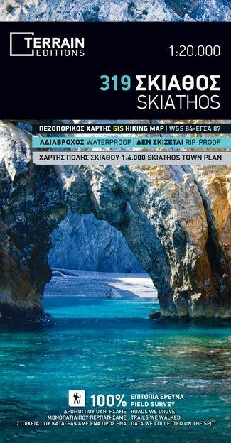 TM-319  Skiathos 1:20.000 9789609456692  Terrain Maps Northern Sporades  Wandelkaarten Egeïsche Eilanden