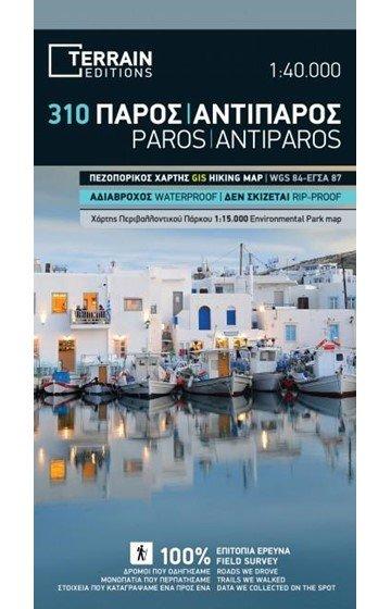 TM-310  Paros, Antiparos 1:40.000 9789609456821  Terrain Maps Cyclades  Wandelkaarten Egeïsche Eilanden