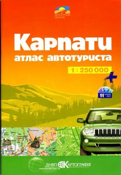 Karpaty Auto Atlas 1:250.000 9789664751978  SSPE Kartografia Wegenatlassen  Wegenatlassen Oekraïne