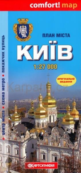 Kiev 1:27.000 / 15.000 9789664756232  Kartographia   Stadsplattegronden Oekraïne